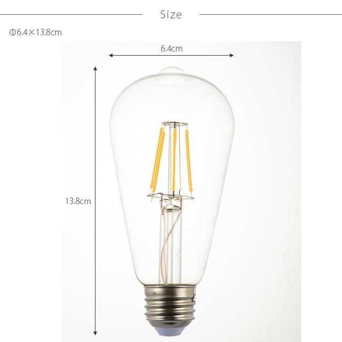 LEDスワンバルブ EDISON  ペンダントライト ハンギングライト エジソン球 LEDライト LED オブジェライト インテリア 電球 照明 おしゃれ