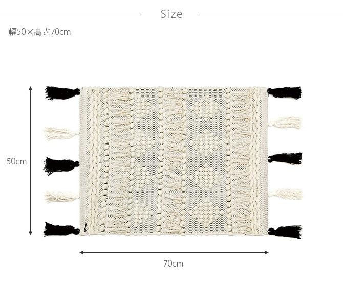amabro アマブロ フリンジ玄関マット 50×70cm  玄関マット ラグ ラグマット インド 綿 インテリア 伝統 ナチュラル おしゃれ アート