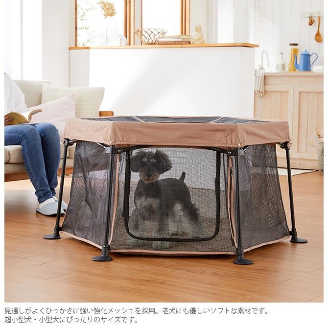 PET SELECT by nihonikuji たためて洗えるペットサークルS  ペットサークル ケージ ゲート 小屋 サークル 犬 イヌ 超小型犬 小型犬 ペット