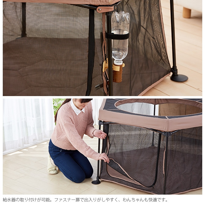 PET SELECT by nihonikuji たためて洗えるペットサークルL  ペットサークル ケージ ゲート 小屋 サークル 犬 イヌ 小型犬 中型犬 ペット