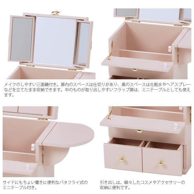 コスメ収納 コスメボックス  コスメボックス メイクボックス 化粧箱 大容量 可愛い 化粧 コスメ 木製 収納 鏡付き