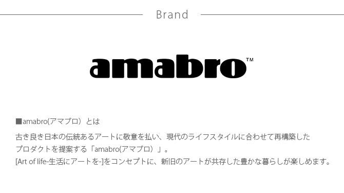 amabro アマブロ MCARAM(マクラメ) Jute Normal(ジュート ノーマル)  プラントハンガー プラントハンギング マクラメハンギング マクラメ 鉢 インテリア 伝統 ナチュラル おしゃれ アート