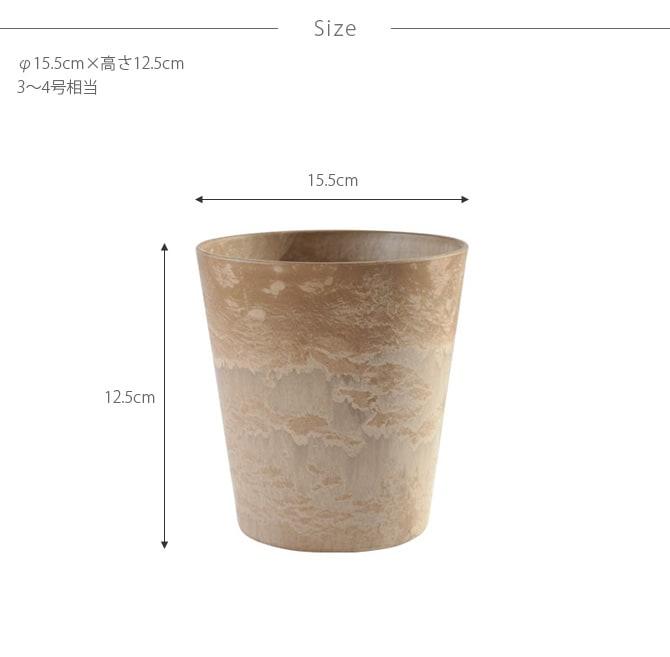 amabro アマブロ ART STONE(アート ストーン) SSS  鉢 プランター 穴付き マット シンプル インテリア 伝統 ナチュラル おしゃれ アート