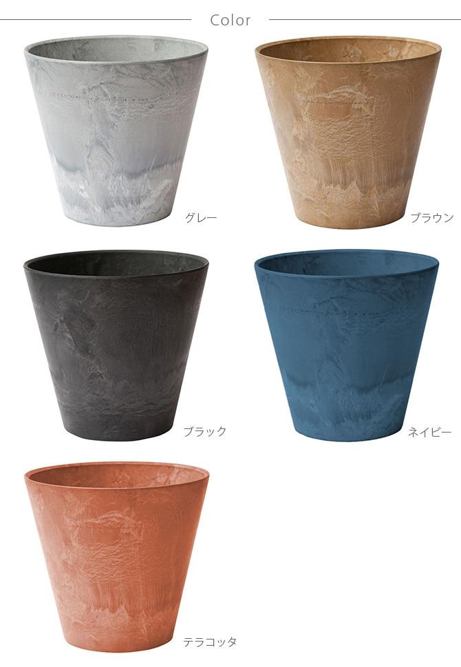 amabro アマブロ ART STONE(アート ストーン) SS  鉢 プランター 穴付き マット シンプル インテリア 伝統 ナチュラル おしゃれ アート