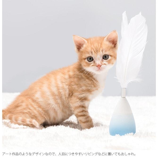 pidan ピダン Cat Teaser Wand Roly-Poly 猫じゃらし  猫じゃらし 猫おもちゃ ネコグッズ 猫グッズ 猫 ネコ ペット ペットグッズ 動物 おしゃれ