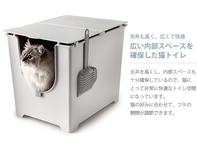 モデコ(modko)  Flip Litter Box フリップリターボックス  猫 猫用トイレ トイレ 猫砂 おしゃれ 前から 砂 ネコ ねこ トイレ容器 猫トイレ