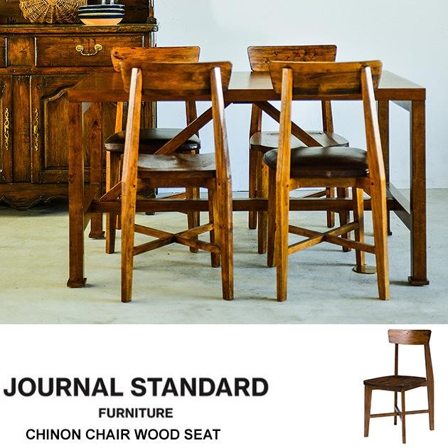 journal standard Furniture ジャーナルスタンダードファニチャー CHINON CHAIR WOOD SEAT シノン ダイニングチェア ウッドシート