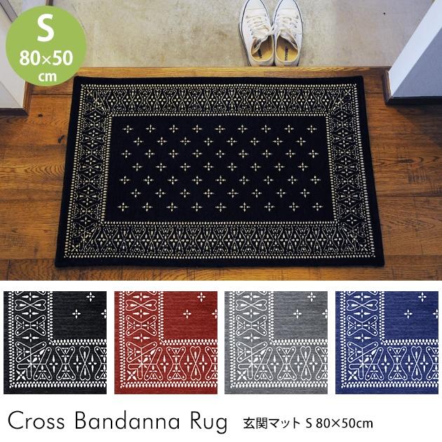 DETAIL クロスバンダナラグ 玄関マット S 80×50cm Cross Bandanna Rug