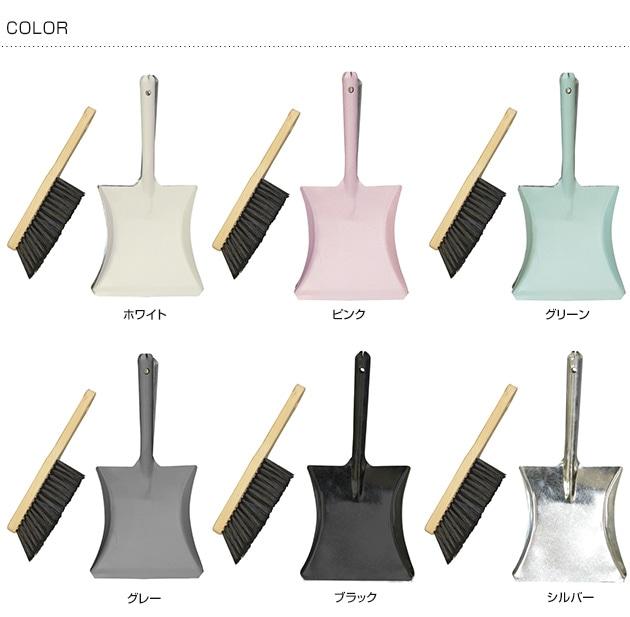 BIERTA(ビエルタ) Short Dustpan Set ほうきちりとりセット ショート /ちりとり/ほうき/ダストパン/おしゃれ/かわいい/北欧/掃除/玄関/室内/セット/
