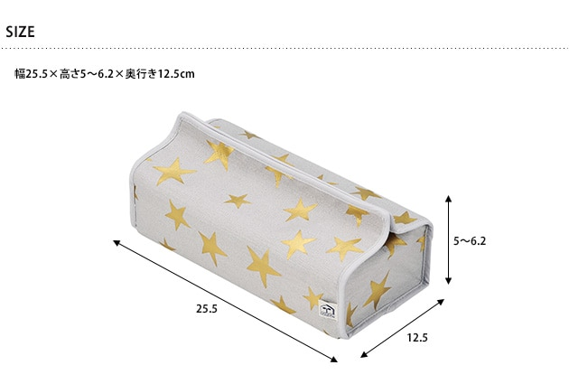 HEMING'S ヘミングス tente(テンテ)  enfant(アンファン) STAR ティッシュカバー /ティッシュケース/ティッシュカバー/ティッシュボックス/かわいい/おしゃれ/tente/ヘミングス/テンテ/インテリア/収納/