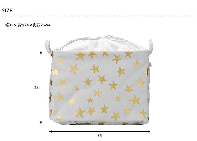 HEMING'S ヘミングス Pilier(ピリエ) enfant(アンファン) STAR 収納ボックス スクエアショート(幅35×高さ26×奥行26�)  /収納ボックス/おしゃれ/pilier/ピリエ/スクエア/収納/ボックス/布/キャンバス/かわいい/