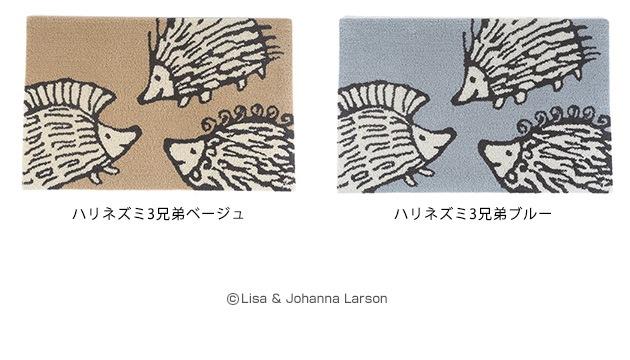 LISA LARSON リサ・ラーソン ルームマット50×80cm  玄関マット 室内 北欧 洗える おしゃれ ルームマット リサラーソン マット フロアマット かわいい