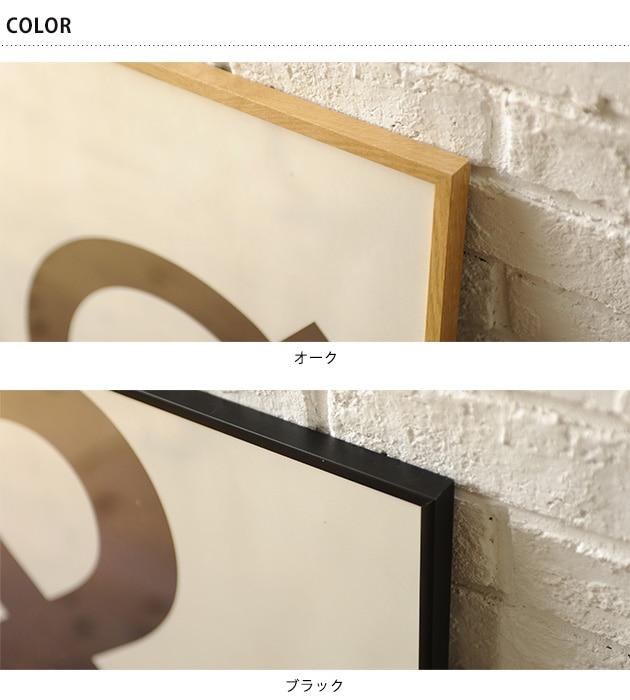 Kortkartellet コートカルテレット FRAMES 50×70  フレーム 額 額縁 ポスター 50×70 シンプル おしゃれ 北欧風 インテリア リビング
