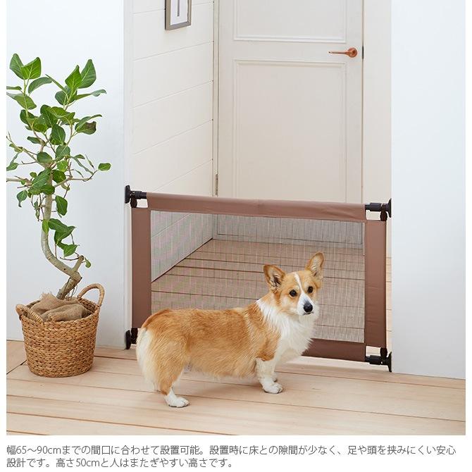 PET SELECT by nihonikuji ペットゲート とおせんぼS  ペットゲート ケージ サークル 小屋 ゲート 犬 イヌ 超小型犬 小型犬 ペット