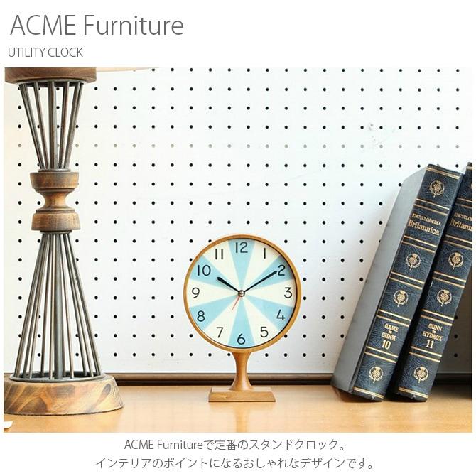 ACME Furniture アクメファニチャー UTILITY CLOCK  アクメファニチャー ACME 時計 置時計 掛け時計 インテリア 家具 海外 おしゃれ シンプル