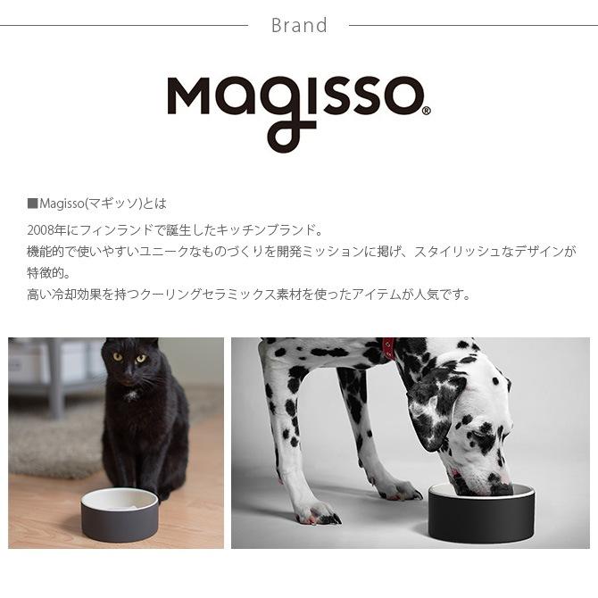Magisso マギッソ ウォーターボウル Lサイズ  ペット 食器 犬 猫 皿 ウォーターボウル おしゃれ 大型犬 中型犬 モノトーン