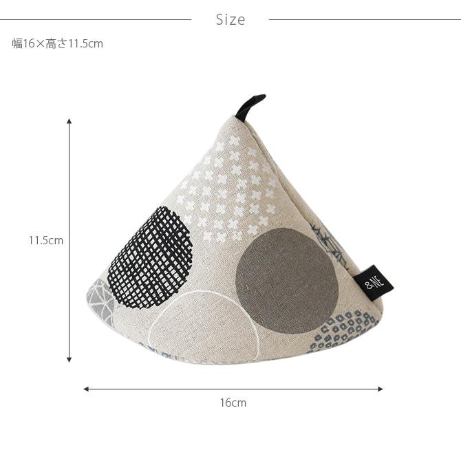 &NE アンドエヌイー 大きな三角鍋つかみ  鍋つかみ おしゃれ 北欧 布 日本製 ミトン 柄 土鍋 スキレット シンプル