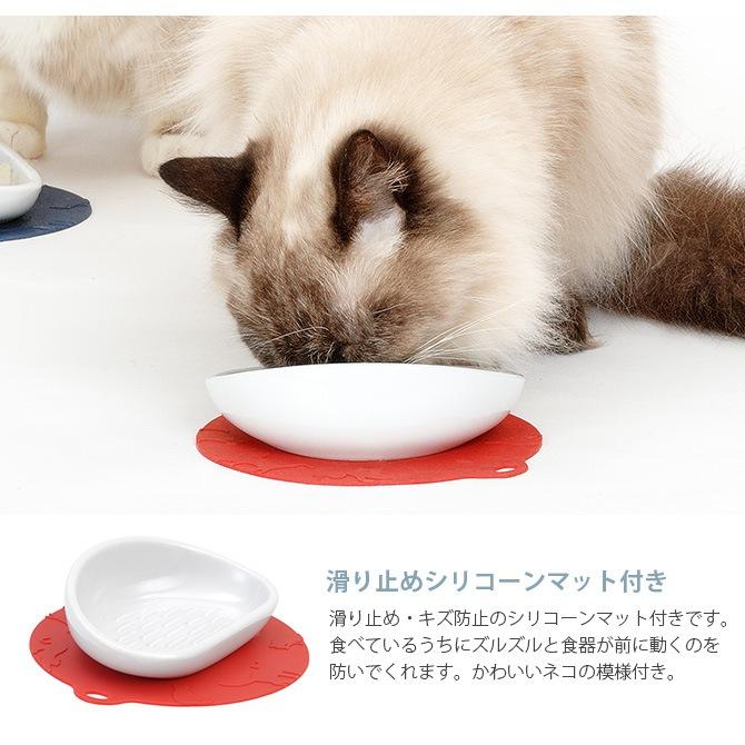 HARIO にゃんプレ ロングヘア猫向けフードボウル  ペット 食器 皿 長毛種用 水入れ 滑り止め付き 有田焼 日本製 ネコ ねこ