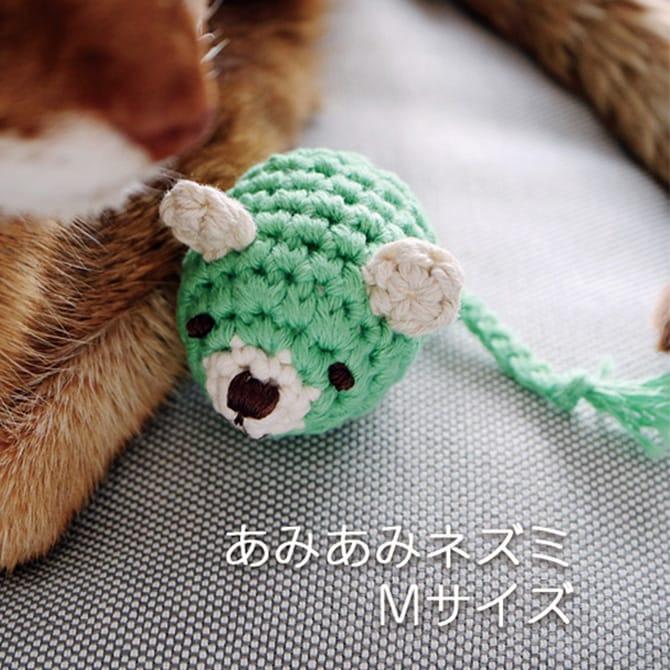 猫のおもちゃ あみあみネズミ Mサイズ