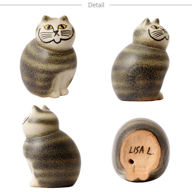 LISA LARSON リサ・ラーソン Mia Mini ミア ミニ  猫 ネコ リサラーソン 置物 可愛い 陶器