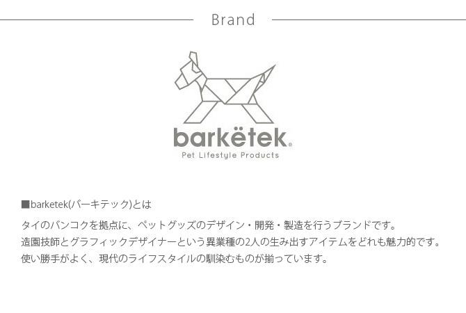 barketek バーキテック ステンレスボウル M  犬 猫 食器 フードボウル おしゃれ ステンレス 台座 ねこ 猫用品 ペット用品