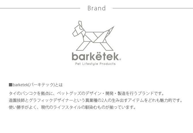 barketek バーキテック ペットハンモック ラウンジャー  猫 犬 ハンモック キャットハンモック ペット 自立式 おしゃれ 木製 猫用品 ペット用品