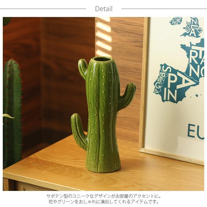 FARM ファーム カクタスポット PL33  ポット 花瓶 鉢 サボテン ディスプレイ ボタニカル 植物 多肉植物 インテリア おしゃれ