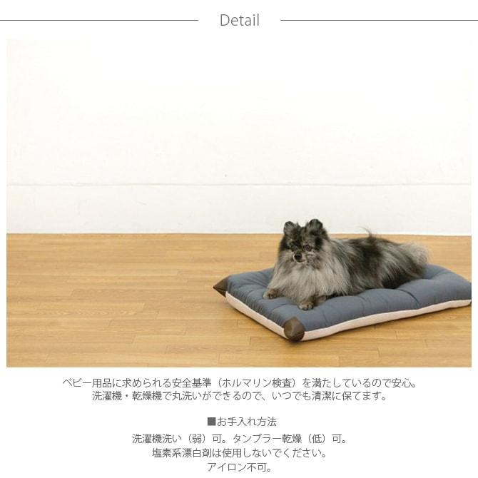 TALL TAILS トール テイルズ ドリームスリーパー ベッド M  猫 犬 ベッド おしゃれ ウォッシャブル マット ペットベッド 猫用品 犬用品 ペットグッズ