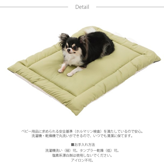 TALL TAILS トール テイルズ クラシック マット M  猫 犬 マット ベッド おしゃれ 車内 リバーシブル 猫用品 犬用品 ペットグッズ