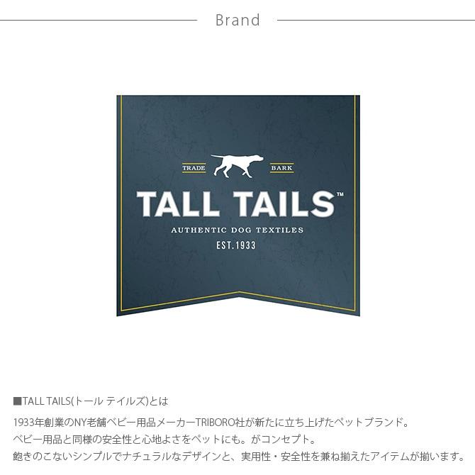 TALL TAILS トール テイルズ クラシック マット XL  猫 犬 マット ベッド おしゃれ 車内 リバーシブル 猫用品 犬用品 ペットグッズ