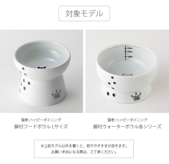猫壱 ハッピーダイニング 食器トレーシングル DC-0750-01   猫用 食器トレー 皿 電子レンジ対応 食洗機対応 陶器 白 ペット