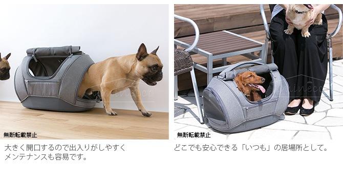 OPPO(オッポ) Pet Carrier muna-DX ペットキャリアミュナ-DX OT-668-230-6