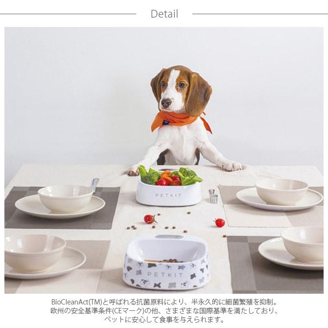 PETKIT ペットキット スケール・フィーディングボール スモール  猫 犬 食器 フードボウル スケール 猫用品 犬用品 ネコ イヌ ペット