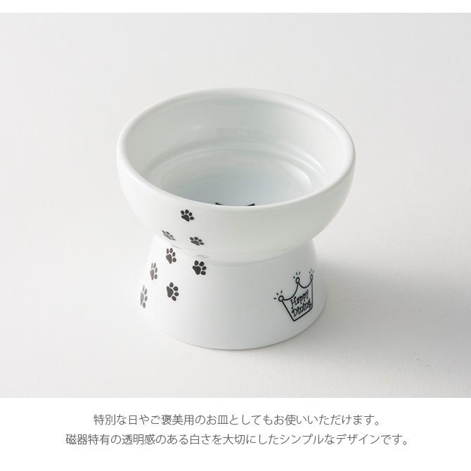 猫壱 ハッピー おやつ皿 DC-0706-02   猫用 食器 おやつ皿 皿 電子レンジ対応 食洗機対応 陶器 少量 フードボウル ペット