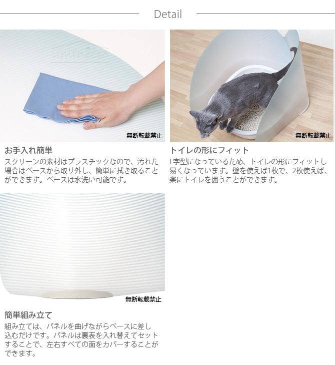 OPPO(オッポ) ToiletScreen トイレスクリーン OT-669-200-9