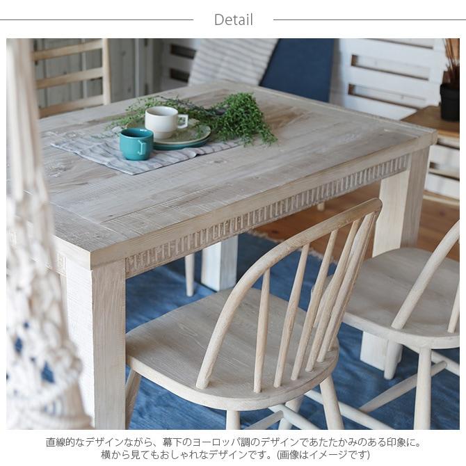 HOLIDAYS ホリデー abby アビー ダイニングテーブル 幅155cm  テーブル ダイニングテーブル 北欧 食卓 木製 ダイニング インテリア シンプル ナチュラル おしゃれ