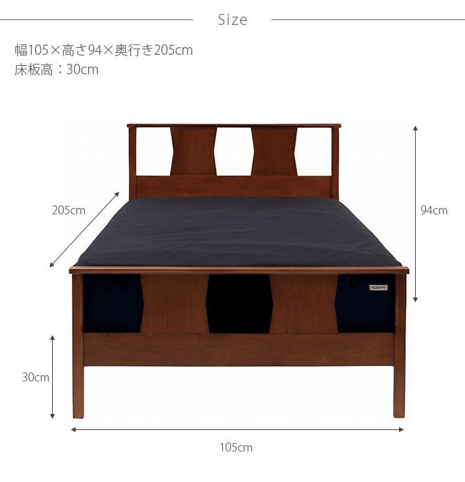 ACME Furniture アクメファニチャー BROOKS ベッド シングル  ベッドフレーム シングル ベッド フレーム 木製 無垢材 ナチュラル 天然木 ヴィンテージ シンプル