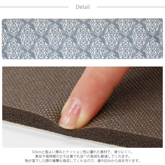 PVC キッチンマット 幅180cm  キッチンマット 拭ける おしゃれ 北欧 180cm 撥水 防カビ 抗菌 防臭 床暖房対応