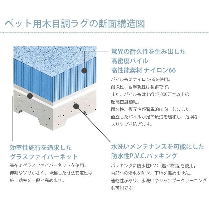 ペット用木目調マット 60×240cm  ペット カーペット マット ラグ 洗える 傷防止 防音 滑り止め 保護マット 猫 犬