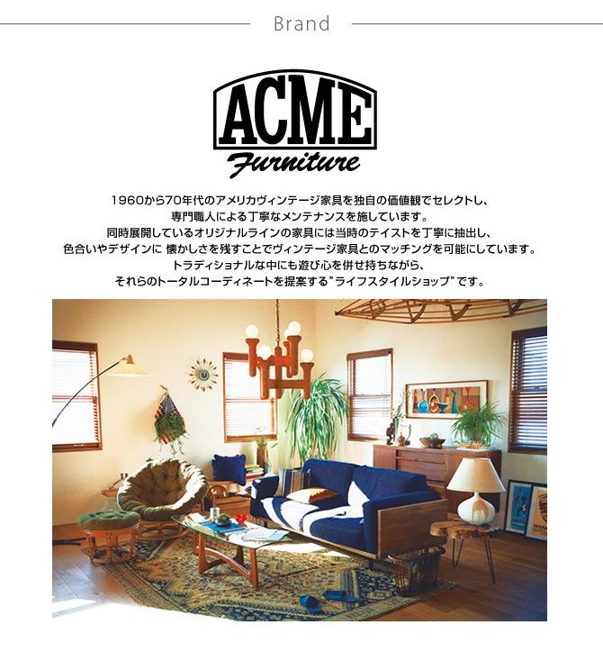 ACME Furniture アクメファニチャー AHS シャンプーボトル  シャンプーボトル 詰め替え そのまま おしゃれ シャンプー ボトル ディスペンサー 詰め替えボトル 雑貨 お風呂