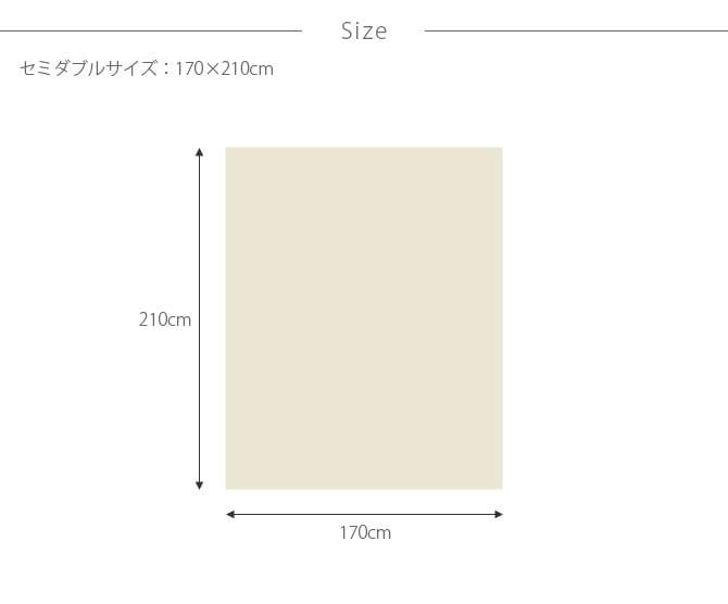 掛け布団カバー セミダブル ボーダー  掛け布団カバー セミダブル おしゃれ 綿100 綿 日本製 コンフォーターケース ボーダー シンプル 柄