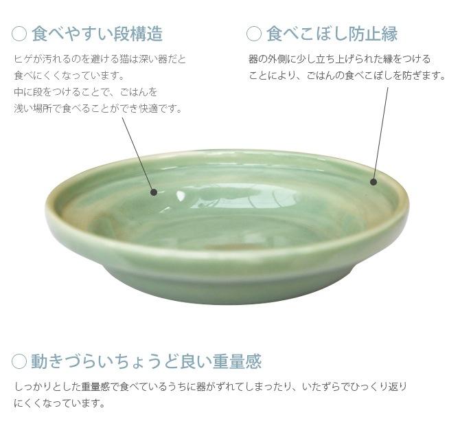 Aukatz オーカッツ ヘルスウォーター フードボウル M  猫用食器 食べこぼし防止 猫 犬 ペット 器 皿 ごはん皿