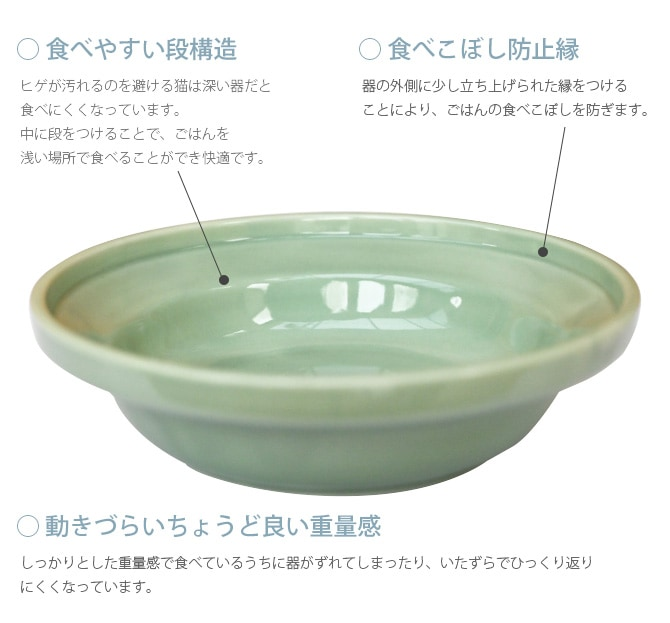 Aukatz オーカッツ ヘルスウォーター フードボウル L  猫用食器 食べこぼし防止 猫 犬 ペット 器 皿 ごはん皿