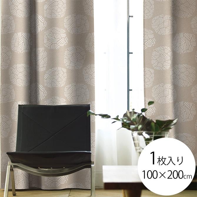 カーテン イシヅツミ ISHIZUTSUMI 1枚入り 100×200cm