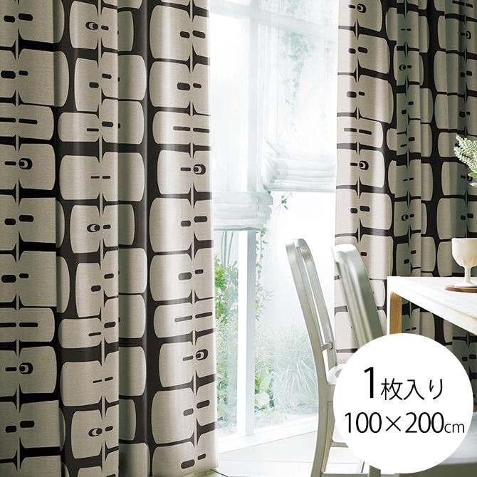 カーテン モリノキ MORINOKI 1枚入り 100×200cm