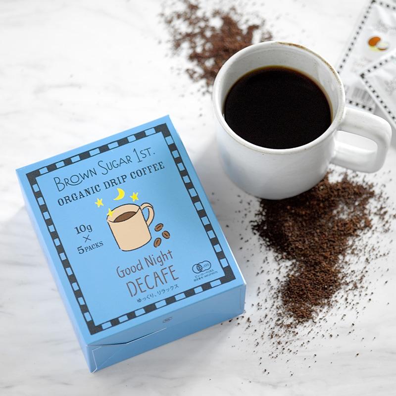 オーガニックドリップコーヒー グッドナイト デカフェ