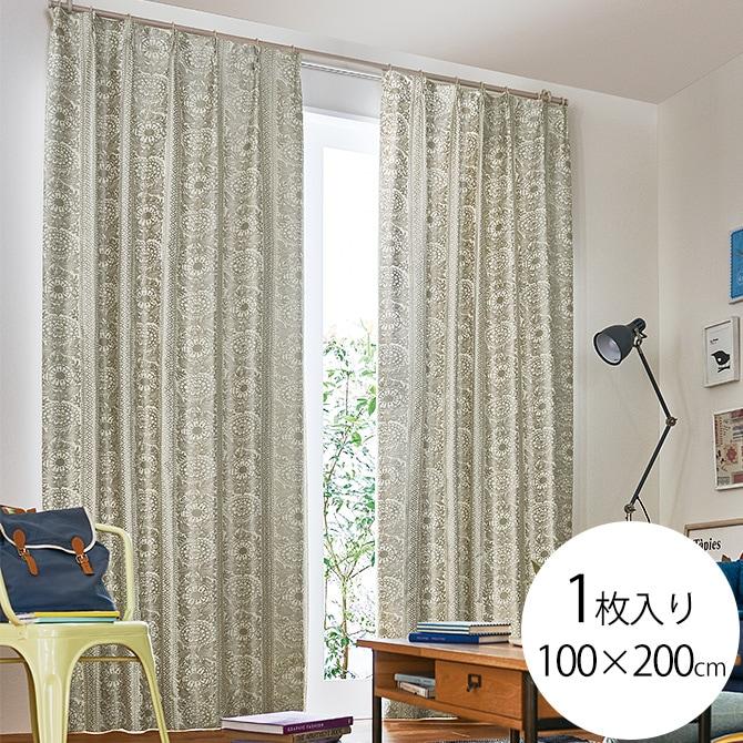 遮光カーテン Taimi タイミ 100×200cm 1枚入り