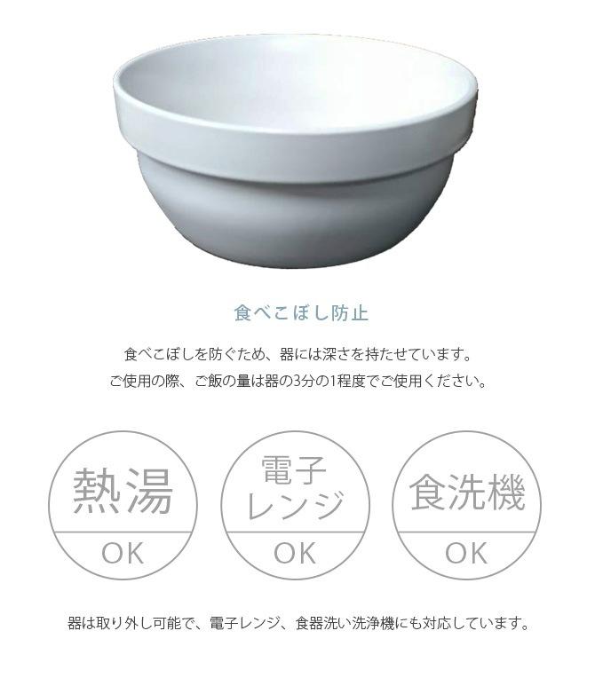 REPLUS リプラス Meshidai Gohan メシダイ ゴハン シングル  猫用 犬用 フードボウル ペット ごはん皿 食器 台付き 食べやすい スタンド 食器洗浄機対応