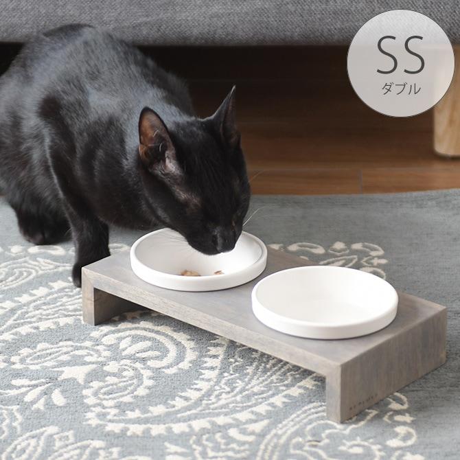REPLUS リプラス Meshidai Gohan メシダイ ゴハン ダブル  猫用 犬用 フードボウル ペット ごはん皿 食器 台付き 食べやすい スタンド 食器洗浄機対応
