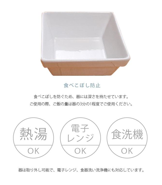 REPLUS リプラス Meshidai Muku メシダイ ムク シングル  中型犬用 犬用 フードボウル ペット ごはん皿 食器 台付き 食べやすい スタンド 食器洗浄機対応